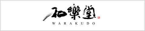 和楽堂 WARAKUDO